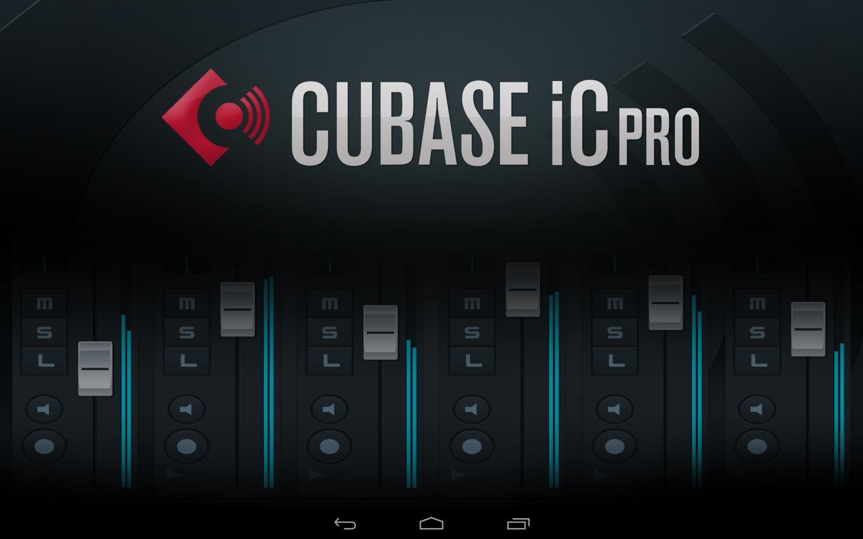 큐베이스 ic pro1.png