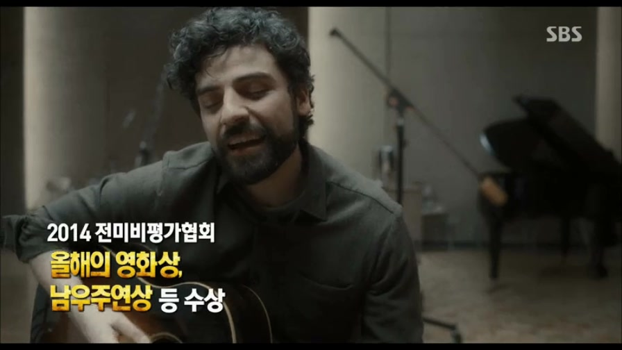 140125.접속! 무비월드.x264.AAC.450p-3_FourNg.mp4_20140128_013831.265.jpg