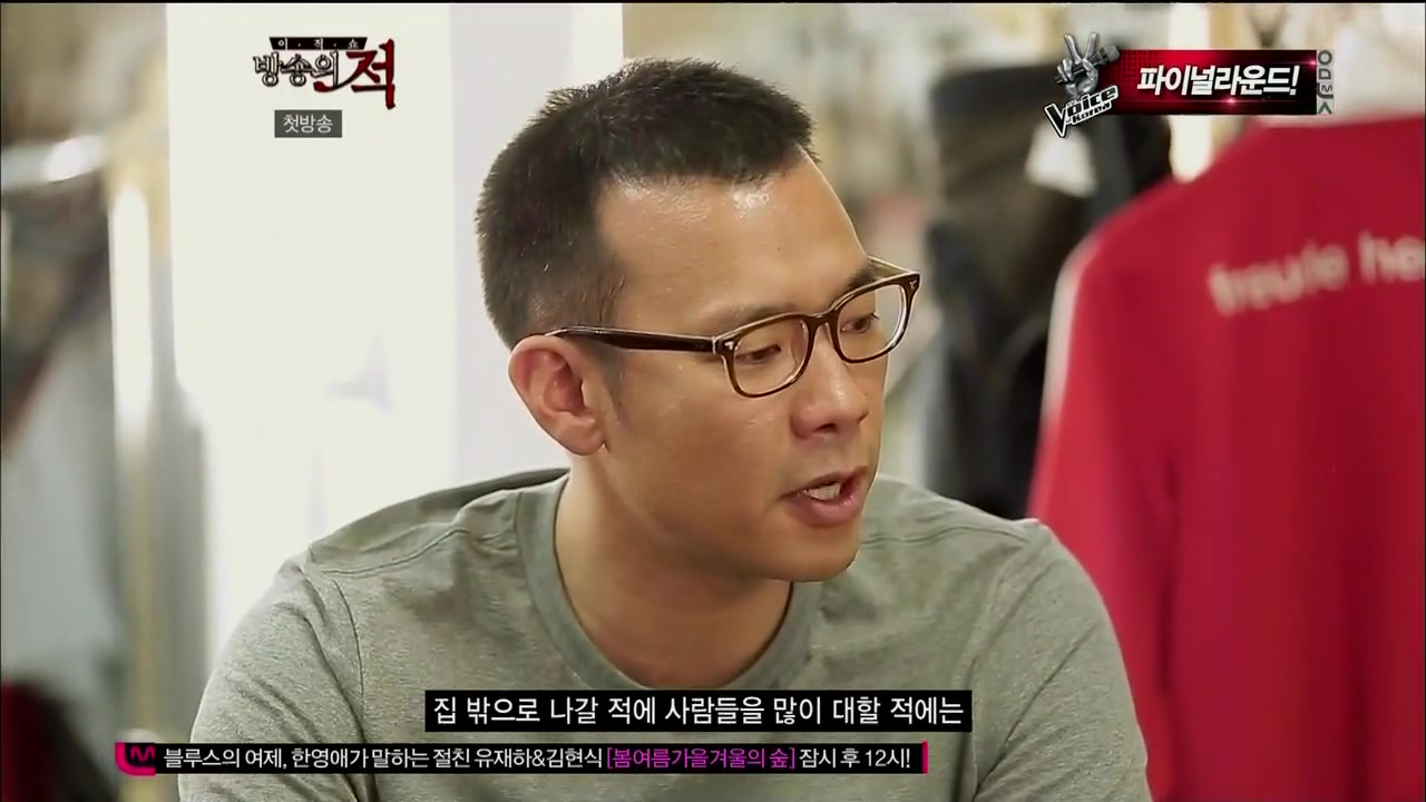 [Mnet] 방송의 적.E01.130529.HDTV.H264.720p-WITH.mp4_20130603_232742.316.jpg