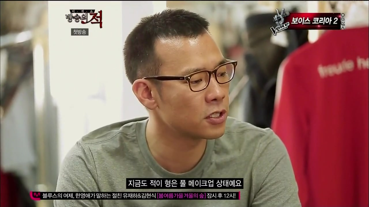 [Mnet] 방송의 적.E01.130529.HDTV.H264.720p-WITH.mp4_20130603_232739.664.jpg