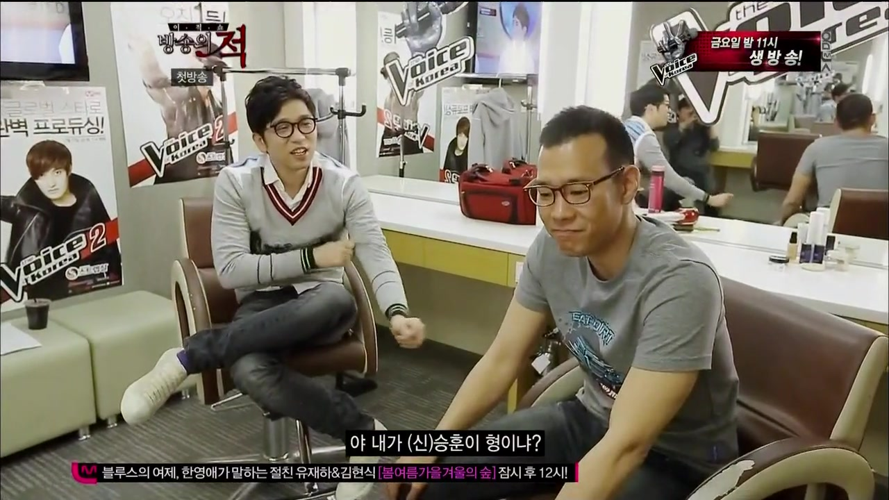 [Mnet] 방송의 적.E01.130529.HDTV.H264.720p-WITH.mp4_20130603_232745.374.jpg
