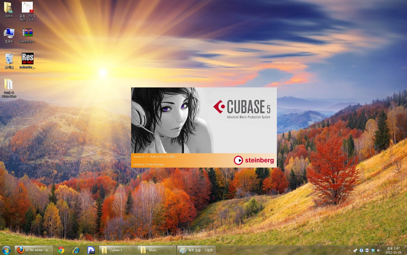 cubase5mod.png
