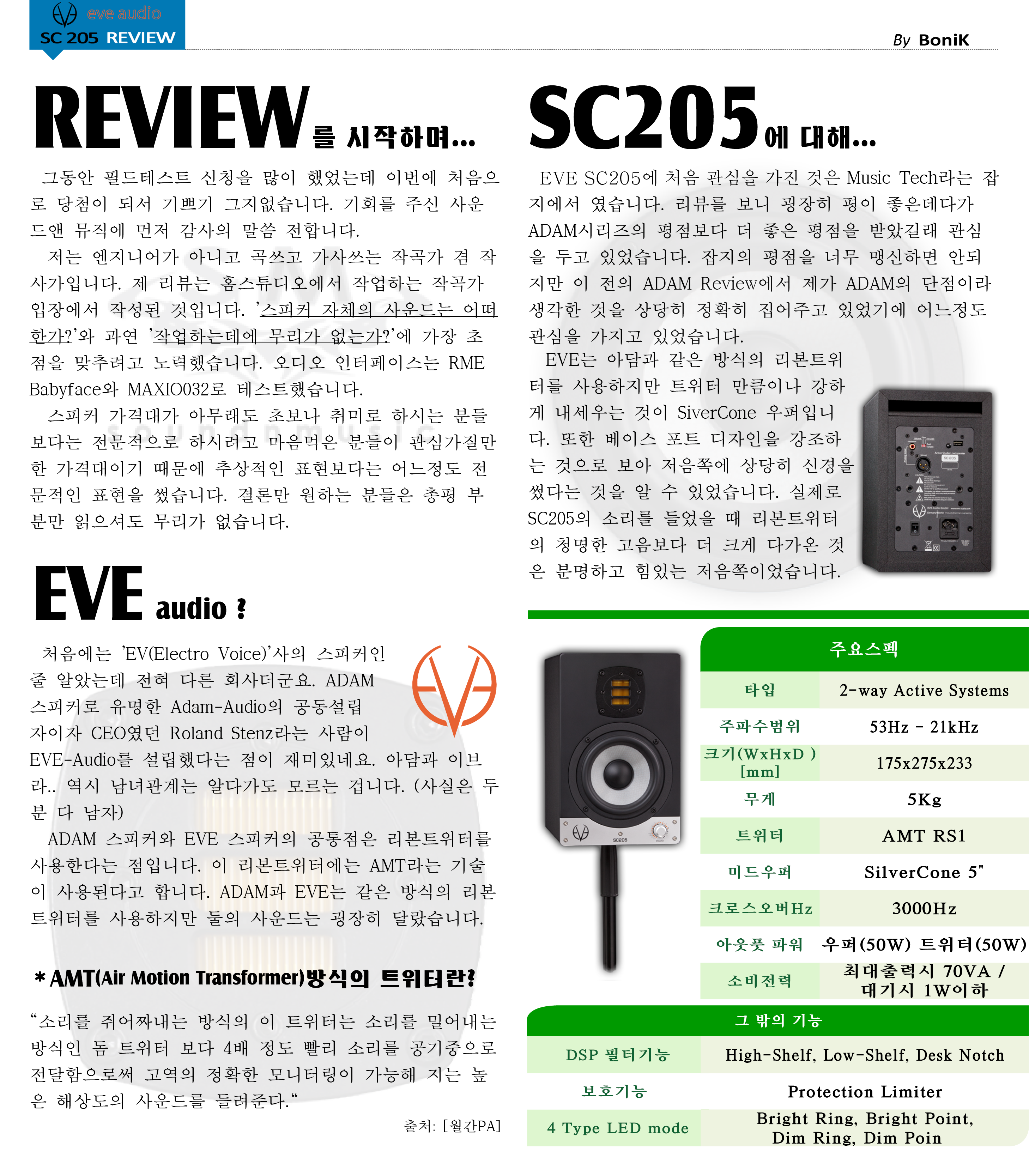 SC205REVIEW-BoniK2.png