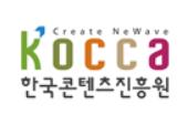 한국콘텐츠진흥원.PNG