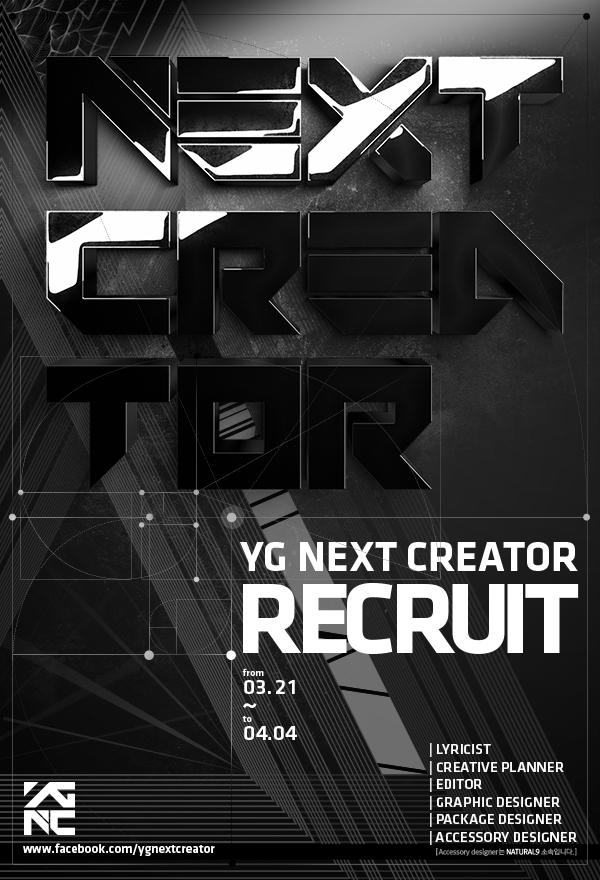 2014 NC poster_fianl_web.jpg