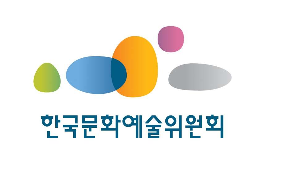 한국문화예술위원회.jpg