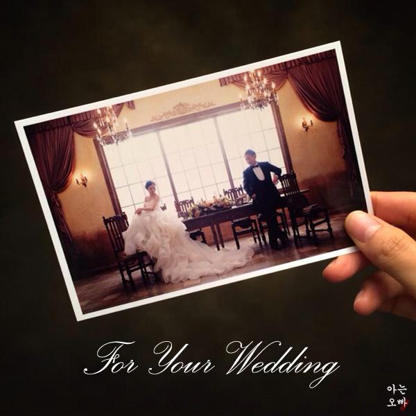 결혼 축하해 이미지.jpg