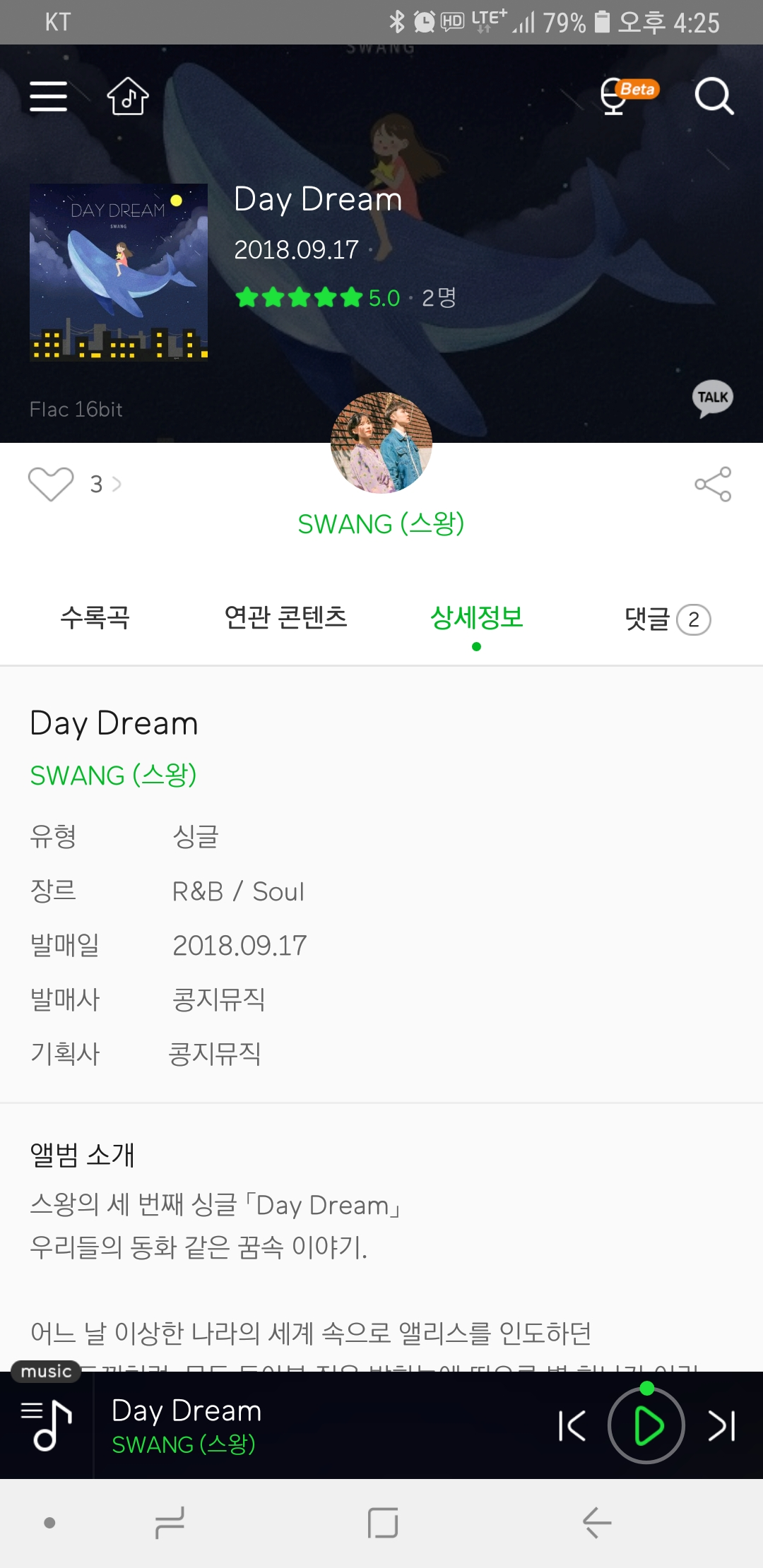 Screenshot_20180917-162539_Melon.jpg